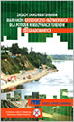 Zasady dokumentowania warunków geologiczno-inżynierskich dla potrzeb rekultywacji terenów zdegradowanych