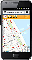 Screen 4 from application GeoLOG
