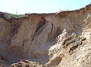 Miejsce eksploatacji piasków